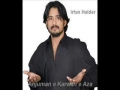 Irfan Haider - Noha Album Promo 2012-13 - Urdu