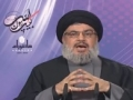 [01] Muharram 1434 - Sayed Hassan Nasrallah السيد حسن نصر الله - اول محرم 15-11-2012 - Arabic