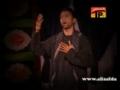 Hussain (a.s) Mazloom Karbala Da - Noha by Ali Safdar 2012-13 - Punjabi