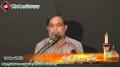 [Seminar 14 Nov 2012] Aadab e Azadari Aur Tarikh Tashiayo kay Tanazir - Ustad Sibte Jaffer - Urdu