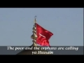 German Latimyyah - Today everyone is calling ya Hussain -  German Sub English