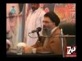 [Ali Deep Rizvi Noha Muharram 1434] کربلا رسم نہیں - Urdu