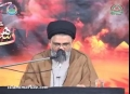 [01] Muharram 1434 - Ashoora Nehzat-e-Qayaam wa Bedaari - Ustad Syed Jawad Naqavi - Urdu