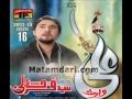 [Audio] Fatah-E-Lashkar Ya Ali (a.s) - Noha by Farhan Ali 2012-13 - Urdu