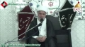 [01] Muharram 1434 - Sunan-e Ilahi - H.I. Ghulam Abbas Raisi - Urdu