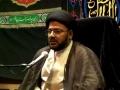 [02] Muharram 1434 - Prophet Mohammad (s) in the Eyes of Imam Hussain (a.s) - H.I. Syed Tasdeeq - Urdu
