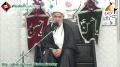 [02] Muharram 1434 - Sunan-e Ilahi - H.I. Ghulam Abbas Raisi - Urdu