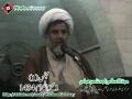 [01] Muharram 1434 - Ilmo Marefat - H.I. Raja Nasir Abbas - Urdu