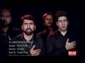 [Noha] Rizvia Party Volume 12 (2013) - Shaam Haey Shaam - Urdu