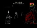 Aagaya Maah e Moharram - Noha by Farhan Ali Waris 2012-13 - Urdu