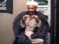 [05] Muharram 1434 - Ithar and Namaz - Sheikh Yusuf Husayn - English