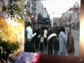 Crying World يبكي العالم - Sweden السويد - Arabic