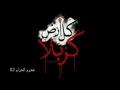 [02] (Audio) Muharram 1434 - Ladies Majlis - Karbala ki Pukar by Mohtarma Uzma Zaidi - Urdu