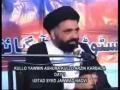 [01] Kullo Yawmin Ashura Kullo Arzin Karbala by Agha Jawad Naqvi - Urdu