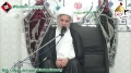 [03] Muharram 1434 - Sunan-e Ilahi - H.I. Ghulam Abbas Raisi - Urdu