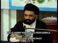 [03] Kullo Yawmin Ashura Kullo Arzin Karbala by Agha Jawad Naqvi - Urdu