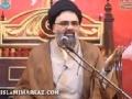 [04] Muharram1434 - Dushman-Shanasi Az-Nazar-e-Quran Wa-Ashura - Ustad Syed Jawad Naqvi - Urdu