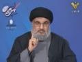 [03] Muharram 1434 Sayed Hassan Nasrallah السيد حسن نصر الله الليلة الخامسة محرم Arabic