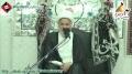 [04] Muharram 1434 - Sunan-e Ilahi - H.I. Ghulam Abbas Raisi - Urdu