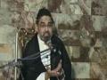 (Day 2 Part 2) 6th April 08 - Helping Imam E Hujjat (Mehdi a.s) during his Ghaibat - Lahore - Urdu