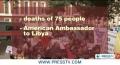 [20 Nov 2012] Anti-Islam film rooted in Islamophobia - English