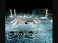 Jab Imam (a.t.f.s) ayenge - Urdu