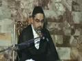 (Day 2 Part 1) 6th April 08 - Helping Imam E Hujjat (Mehdi a.s) during his Ghaibat - Lahore - Urdu