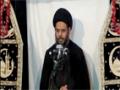 6th Muharram 1434 - Hussain aur Hayaat - Allama Aqeel ul Gharavi - Urdu