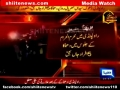 [Media Watch] Blast in Rawal Pindi During Julus-e Aza - 21 Nov 2012 - Dunya TV - Urdu