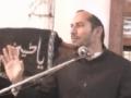 [05] Muharram 1434 - Waqaya-e-Karbala aur Falsafa-e-Ebrat - Moulana Agha Munawar Ali - Urdu