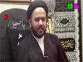 [8] Muharram 1434 - Huqooq e Ahle bait - H.I Syed Saghir Hussain - Urdu