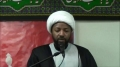 [07] Muharram 1434 - Sincerely Praying for our Imam - Sh. Jafar Muhibullah - English