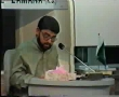 Sectarianism - Day 2 of 4 - By Agha Syed Ali Murtaza Zaidi - Urdu