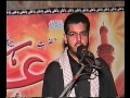 Message to all Hussainis - Tarana by Brother Sibtain on the current affairs in Muridkai Village, Pakistan - Urdu