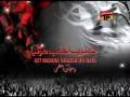 Aey Madina Ghazabh - Nadeem Sarwar Noha 2012-13 - Urdu