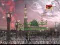 Muhammad (P.B.U.H) Humarey - Nadeem Sarwar Noha 2012-13 - Urdu