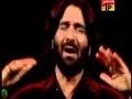 Daryia Behta Raha - Nadeem Sarwar Noha 2012-13 - Urdu
