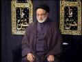 [08] Muharram 1434 - Paigham e Karbala o Ehmiyat e Deen - H.I. Syed Mohammad Askari - Urdu