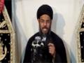 7th Muharram 1434 - Hussain aur Hayaat - Allama Aqeel ul Gharavi - Urdu
