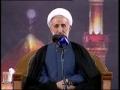 سخنراني شب ششم محرم - مورخ: 30/08/1391 - H.I. Siddiqi - Farsi