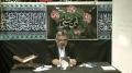 [Seminar Question Answer Session p4] - Understanding Karbala - HI Ali Murtaza Zaidi - 03Nov2012 Oslo - Urdu
