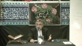 [Seminar Question Answer Session p5] - Understanding Karbala - HI Ali Murtaza Zaidi - 03Nov2012 Oslo - Urdu