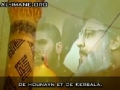 Chiisme: Nasrallah Sur le message d\'imam Hussein - Arabic Sub French