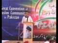 **TEHREEK E BEDARI** - Azan given by Brother Sibtain in the big Muslim Congregation at Sialkot 4Nov12 - Arabic