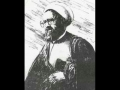 [Audio][06] Distortions of Ashura - by Martyr Ayatullah Murtada Mutahhari - English