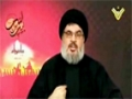 Hizbollah Rockets Able to Shower all Occupied Palestine, -Ayyoub- Major Element - Arabic sub English