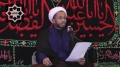 [Clip] Marriage - Sheikh Osama Abdulghani - English