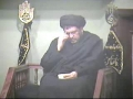 [02] Muharram 1434 - Peghamber-e-Islam (SAAW) Quran Ke Aayeny Main - H.I. Syed Sartaj Zaidi - Urdu