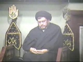 [03] Muharram 1434 - Peghamber-e-Islam (SAAW) Quran Ke Aayeny Main - H.I. Syed Sartaj Zaidi - Urdu