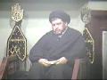 [04] Muharram 1434 - Peghamber-e-Islam (SAAW) Quran Ke Aayeny Main - H.I. Syed Sartaj Zaidi - Urdu